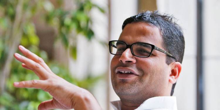 Prashant Kishor to be Present at TMC's martyrs day rally, wants to understand mindset of West Bengal