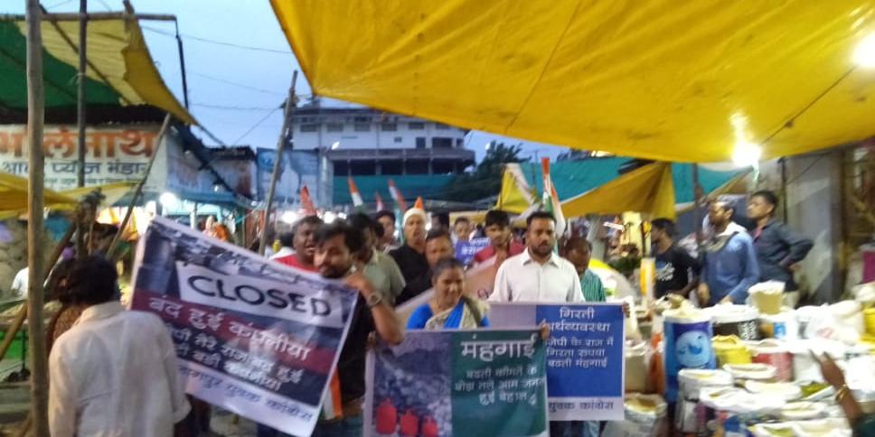 उतर नागपुर युवक कांग्रेस की और से बढती महंगाई, बेरोजगारी के विरोध में उत्तर नागपुर में विरोध प्रदर्शन किया गया