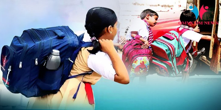 Special Squads To Check Weight Of Schoolbags In Odisha