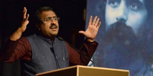 मोदी के अच्छे कामों का खुलकर समर्थन नहीं कर सकते तो अनुपस्थित रहोः राम माधव