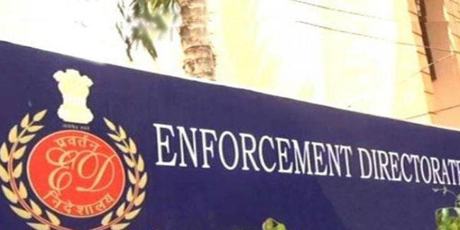 उग्रवादियों व नक्सलियों के खिलाफ केंद्र और राज्य सरकार की संयुक्त कार्रवाई आरंभ, दो टीएसपीसी उग्रवादियों की संपत्ति जब्त की