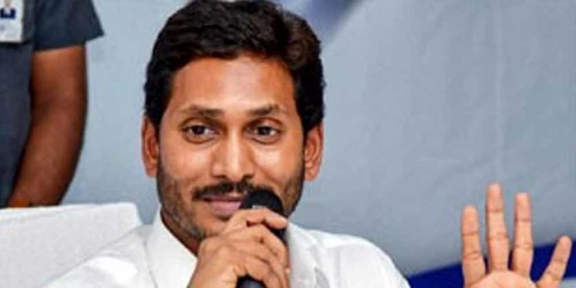 CM YS Jagan takes sensational decision on farmers