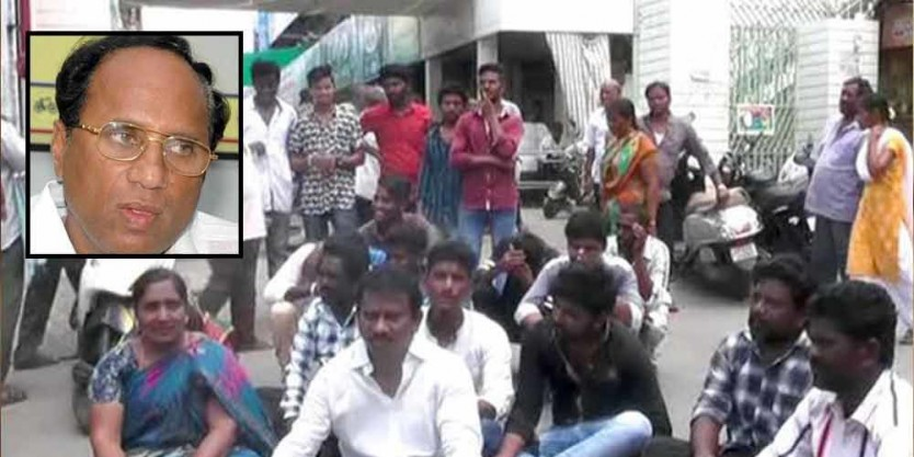 Victims protest in front of Kodela Siva Prasada Rao house