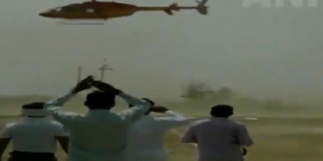 बीजेपी सांसद बालकनाथ का हेलीकॉप्टर हवा में हुआ बेकाबू, बाल-बाल बचे