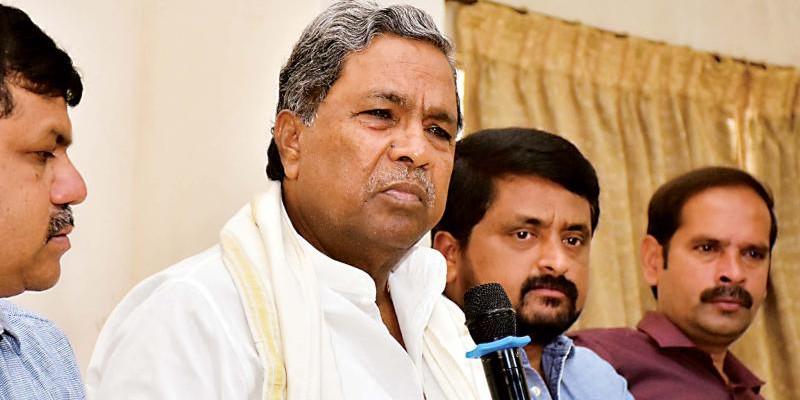 BJP is Misleading People: Siddaramaiah