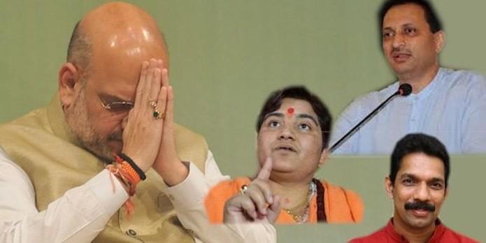 Activists ask PM Modi to remove 3 BJP leaders