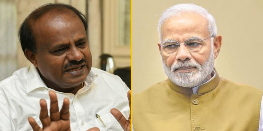 PM Modi Brought Bad Luck for ISRO: HD Kumarasawamy