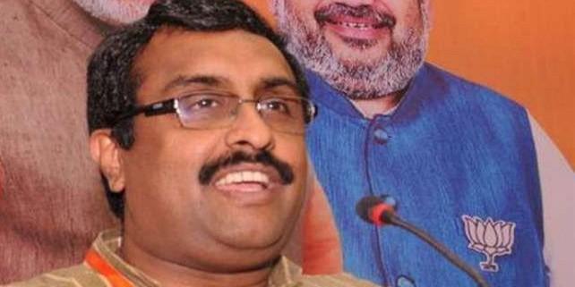 राम माधव बोले, वर्ष के अंत तक हो जाएंगे चुनाव; कांग्रेस जल्द होगी भूतकाल का दल