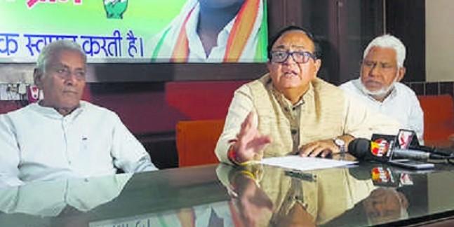 चुनाव में भाजपा ने किया सरकारी मशीनरी का दुरुपयोग : कैप्टन अजय