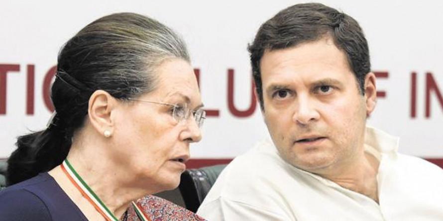 अयोध्या पर फैसले से पहले कांग्रेस की बड़ी बैठक, सोनिया-राहुल रहेंगे मौजूद