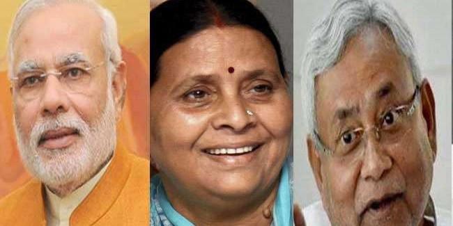 राबड़ी को अच्छा लग रहा PM मोदी का अंदाज तो JDU को भा रहा JK में राष्ट्रपति शासन