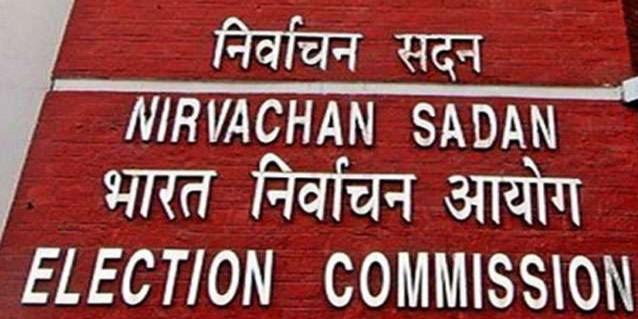 Jharkhand Assembly Election 2019: जानें झारखंड में कब होंगे विधानसभा चुनाव