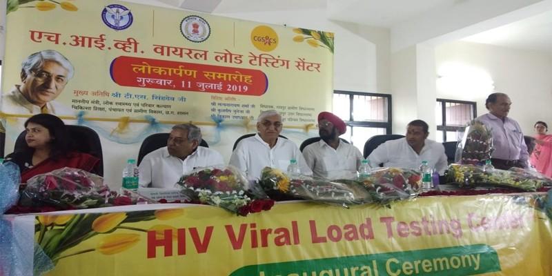 एचआईवी वायरल लोड टेस्टिंग से 12 हजार मरीजों को मिलेगा लाभ : स्वास्थ्य मंत्री टीएस सिंहदेव