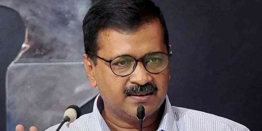 """""""Biggest Assault On Democracy"""": Arvind Kejriwal On Emergency"""