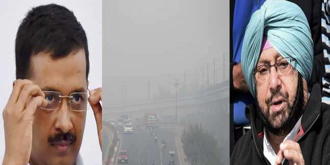 अमरिंदर ने माना- दिल्ली में स्मॉग के लिए पंजाब भी जिम्मेदार, सरकार की किसानों पर सख्ती