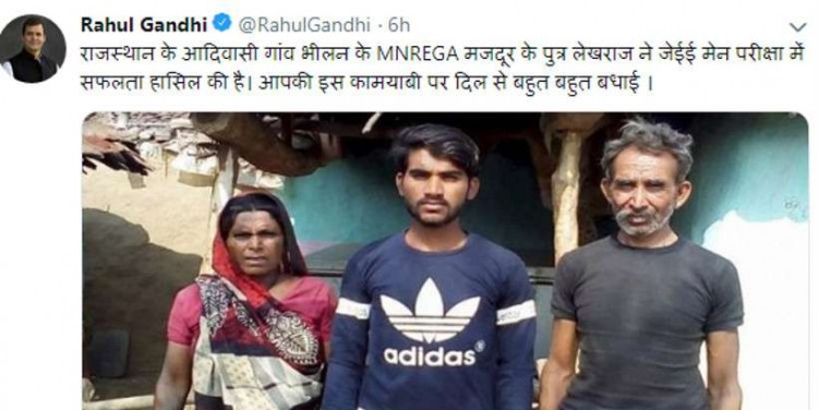 Rahul Gandhi greets MNREGA labourers' son who became first in his Rajasthan village to crack JEE Mains