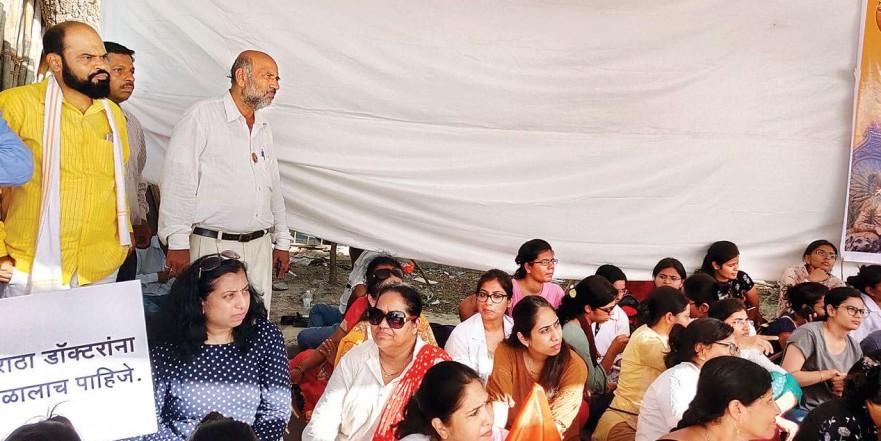 Maratha Kranti Morcha protests over PG admissions under Maratha quota