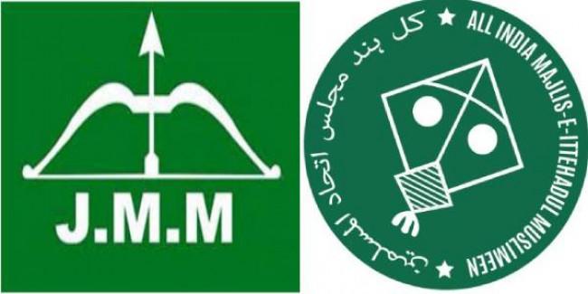 हरियाणा-महाराष्ट्र के नतीजे से JMM-AIMIM ने भी मनाया जश्न