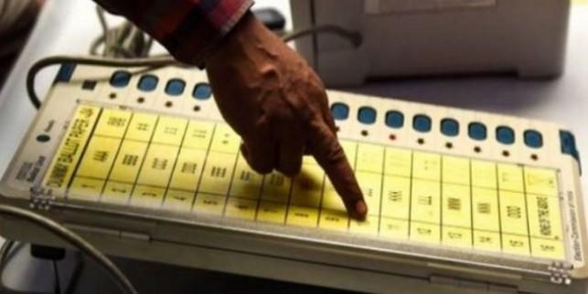 ईवीएम को लेकर कांग्रेस ने चुनाव आयोग पर लगाया एक और आरोप