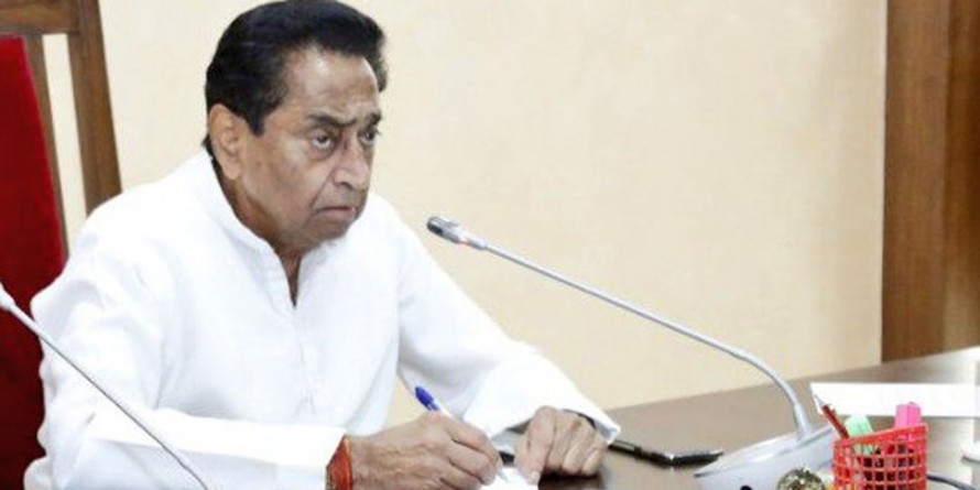 Kamal Nath blames BJP for power cuts in Madhya Pradesh, takes out advertisements in local newspapers