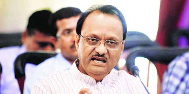 विधानसभा अध्यक्ष ने किया NCP नेता अजित पवार का इस्तीफा मंजूर