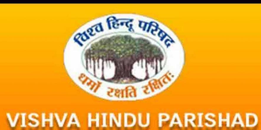 विश्व हिंदू परिषद युवाओं-महिलाओं को दिलाएगा रोजगार, इस तरह की है तैया