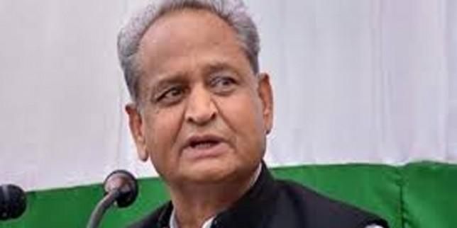 CM अशोक गहलोत आज ऑनलाइन फसली ऋण वितरण का करेंगे शुभारम्भ