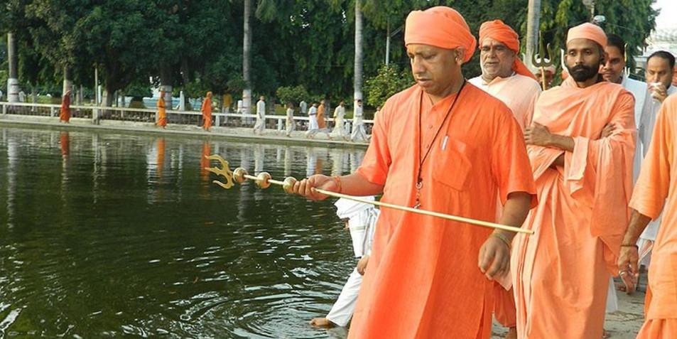 अयोध्या समेत कई तीर्थ स्थलों के लिए बनेंगे पर्यटन विकास बोर्ड: मुख्यमंत्री योगी आदित्यनाथ
