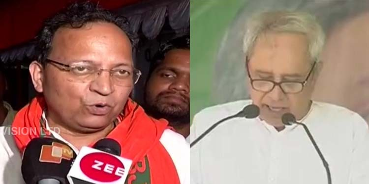 An Odia Speaking Person Will Be CM, BJP Responds To Naveen's Salvo