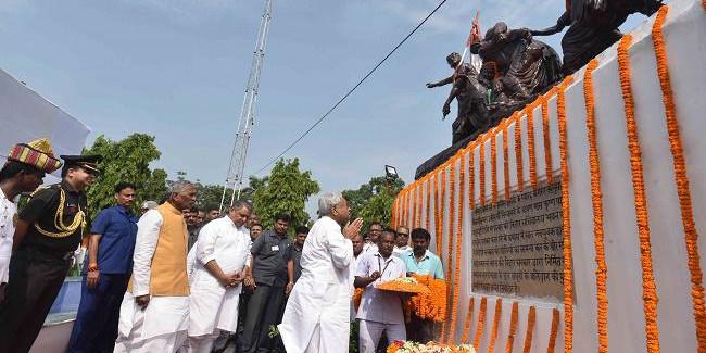 बिहार के राज्यपाल और मुख्यमंत्री ने शहीद दिवस पर अमर स्वतंत्रता सेनानियों को याद कर दी श्रद्धांजलि