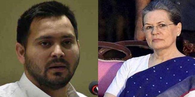 बिहार में फिर गहराया महागठबंधन का कलह, उपचुनाव को ले आमने-सामने आरजेडी-कांग्रेस