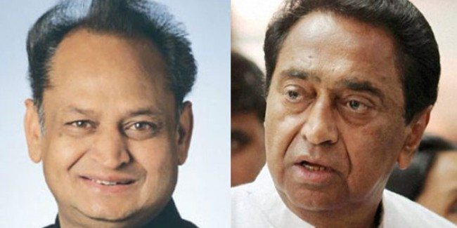 In Budgets, Kamal Nath and Ashok Gehlot announce sops, and a message that they won't quit.