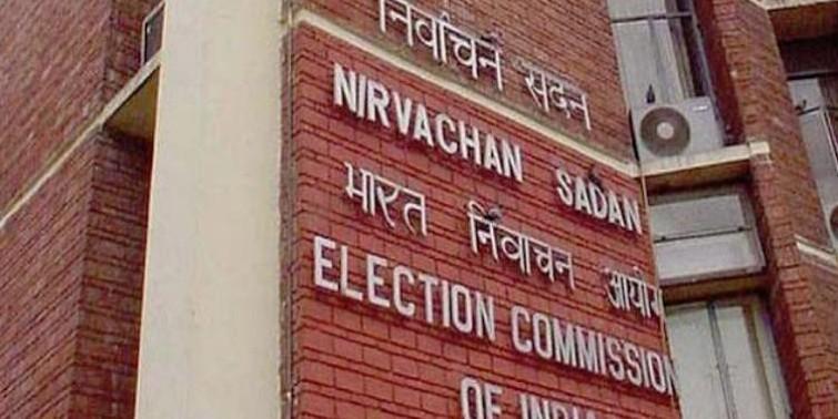 EC ने अकाली दल की शिकायत पर राज्य सरकार से रिपोर्ट मांगी