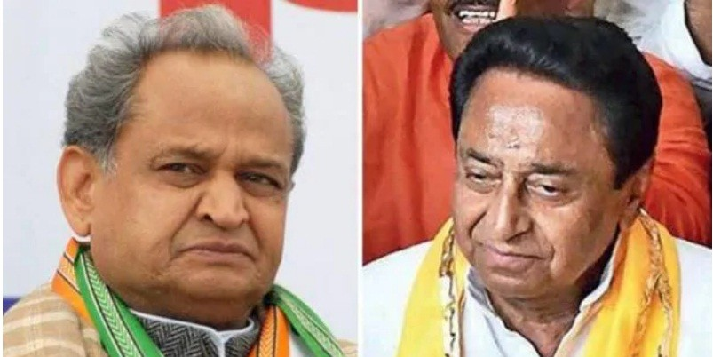 बजट में कांग्रेस सरकारों का सॉफ्ट हिंदुत्व: गहलोत बने गोरक्षक, 'राम के रास्ते' पर कमलनाथ