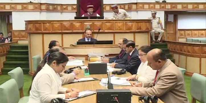 कांग्रेस के विधायक हर्षवर्धन चौहान ने क्यों मांगी सदन में माफी-जानिए