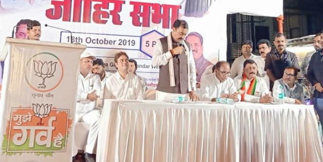 महाराष्ट्र चुनाव: भाजपा को वोट देने का मतलब पाकिस्तान पर ऑटोमैटिक तरीके से परमाणु बम गिरना- केशव प्रसाद मौर्य