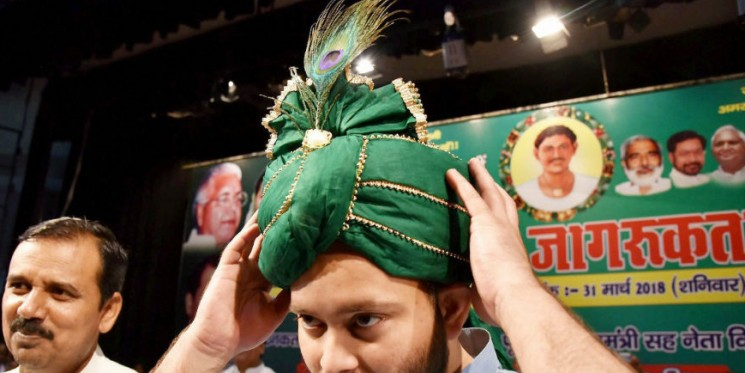 Not Rift, It's Strategy: Tejashwi Yadav on why he has been absent from Rahul Gandhi's rallies