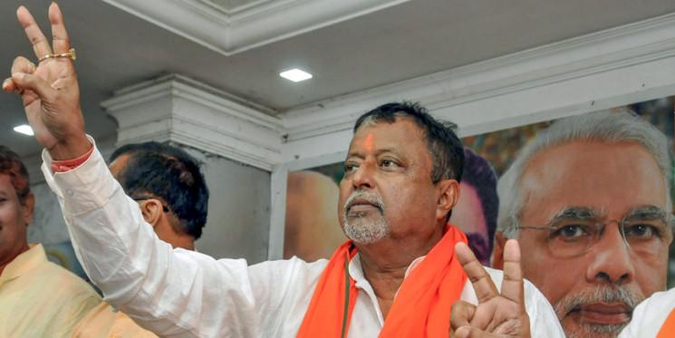 मुकुल राय ने किया दावा : विस चुनाव बाद क्षेत्रीय दल भी नहीं रहेगी तृणमूल