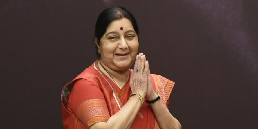 सुषमा स्वराज ने ट्वीट कर दी सफाई- आंध्र प्रदेश का राज्यपाल बनाने की खबर गलत