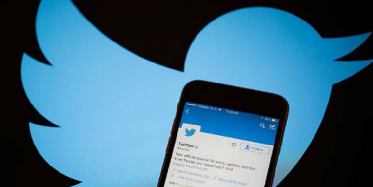 कांग्रेस MLA के ट्विटर अकाउंट से किए जा रहे अनर्गल ट्वीट, BJP पर हैक करने का आरोप