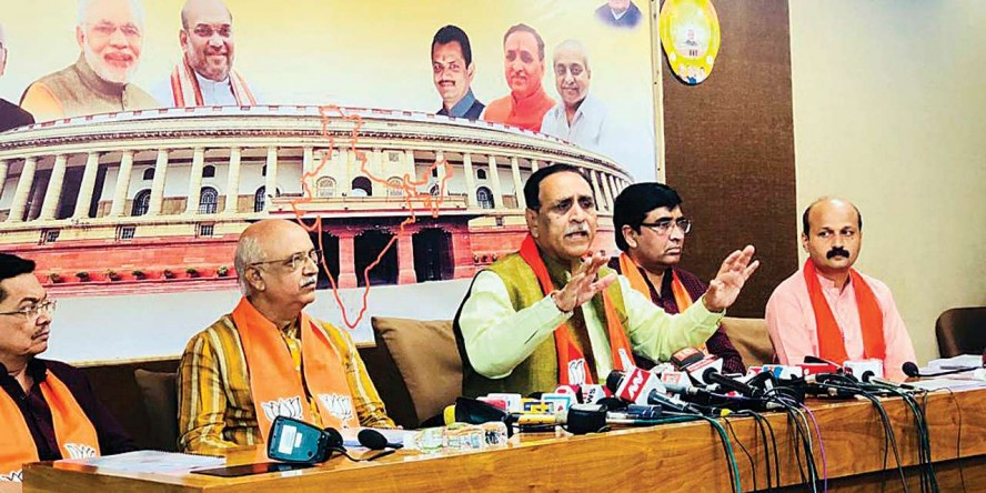 BJP's 3-year spend on MSP more than Congress's in 25 years: CM Vijay Rupani
