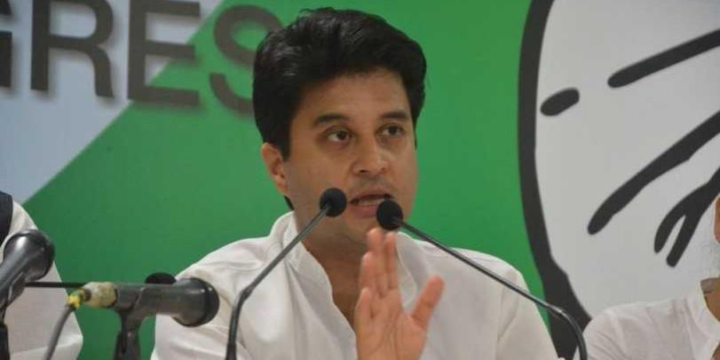 ज्योतिरादित्य सिंधिया को बनाया महाराष्ट्र विधानसभा चुनाव स्क्रीनिंग कमेटी का अध्यक्ष
