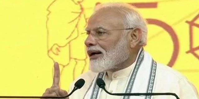 Gandhi Jayanti 2019: पीएम मोदी ने कहा, ग्रामीण भारत ने खुद को खुले में शौच से मुक्त घोषित किया