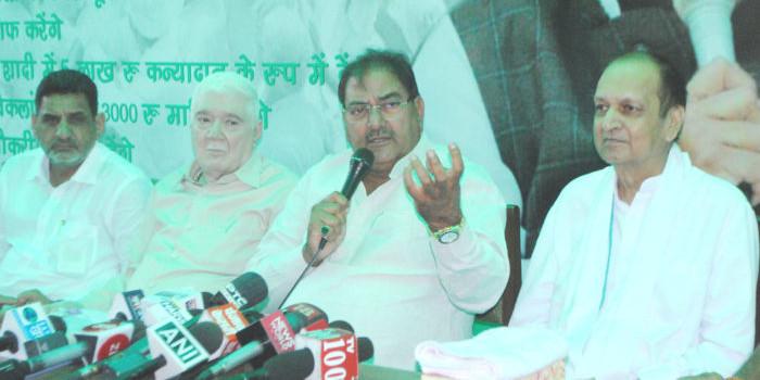 अभय चौटाला ने चंडीगढ़ में की प्रेस कॉन्फ्रेंस, भाजपा पर लगाये ये बड़े आरोप