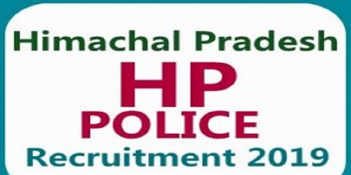 पुलिस भर्ती परीक्षा: CM बोले-इलेक्ट्रॉनिक डिवाइस से की जा रही थी नकल