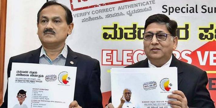 Poor participation in Electors Verification Programme(EVP) of Karnataka
