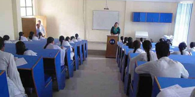 government degree college will be hightech
