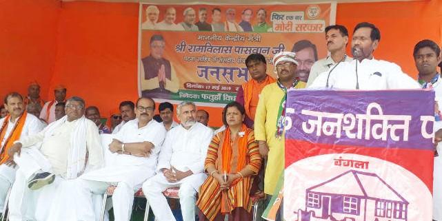 देश से कोई समाप्त नहीं कर सकता आरक्षण : रामविलास पासवान, कहा- फिर से PM बनेंगे नरेंद्र मोदी