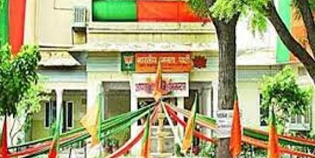 भाजपा प्रदेश कार्यसमिति की बैठक 16 जून को होगी