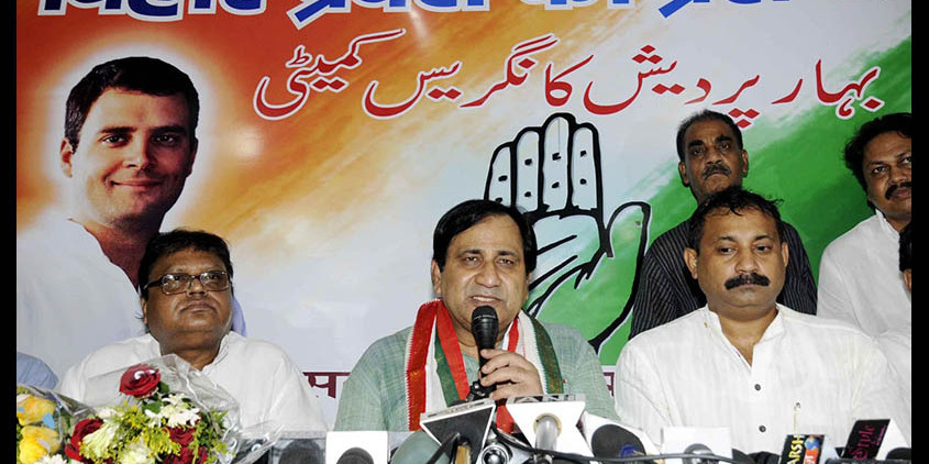 बिहार विधानसभा चुनाव : छठपूजा बाद कांग्रेस के बागी नेताओं को मिल सकती है राहत